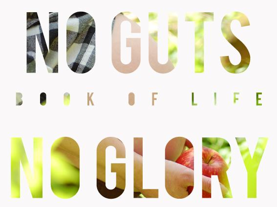 NO GUTS NO GLORY_schwanger Kopie